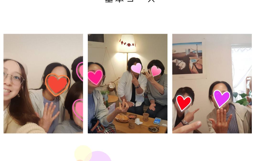 【セルフネイル】ワークショップ開催決定!