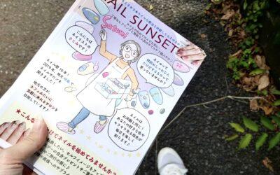 【昭島ネイルサロン]新しいチラシが完成しました。