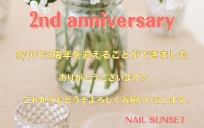 LINE登録者限定❤️2周年記念キャンペーン♪
